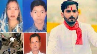 दिल्ली के ख्याला में हिन्दू परिवार पर चाकुओं से हमला करके हत्या किए जाने पर उपदेश राणा लाइव