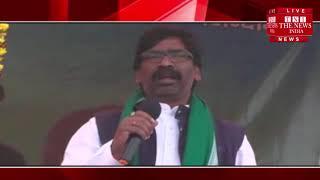 Jharkhand ]गढ़वा मे झामुमो द्वारा आयोजित संधर्ष यात्रा में नेता हेमंत सोरेन ने जनसभा को किया संबोधित