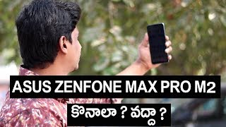 Asus zenfone max pro m2 Full Review telugu