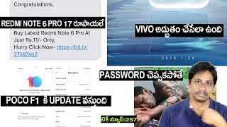 TechNews in telugu 257: Redmi note 6 pro 17 rupees,DTH,google,pixel 4,mi 9,samsung,apple,oppo