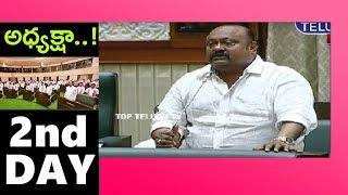 2nd Daya Telangana Assembly : MLA Gangula Kamalakar Speech About Speaker Pocharam Srinivas