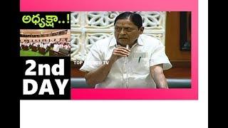 2nd Day Telangana Assembly MLA Redya Nayak Speech | Telangana Assembly Top Telugu TV LIVE