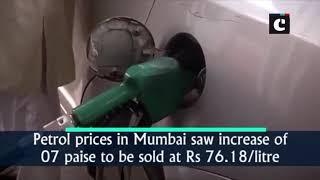 Fuel prices witness marginal rise in Delhi, Mumbai