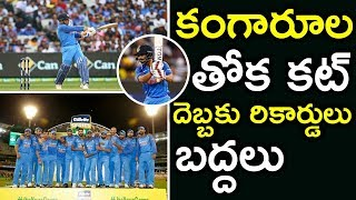 India vs Australia Highlights 3rd ODI:India Beat Australia By 7 Wickets  Win Series 2-1| Virat Kohli