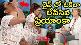 Priyanka Chopra Drinks Tequila Shot On Ellen Show Live | Priyanka Chopra Nick Jonas | Top Telugu TV