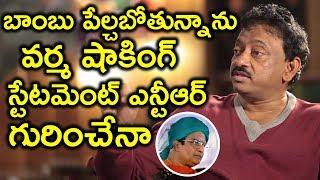 Ram Gopal Varma Stirs Up Controversy With His Lakshmi's NTR | Vennupotu Song | Top Telugu TV