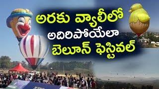 Araku Balloon Festival Visakhapatnam | Vizag Balloon Festival Araku | Top Telugu TV