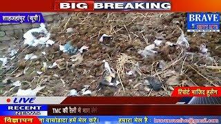 Shahjahanpur | प्रधान की मनमानी से ग्रामीण परेशान, गांव में नहीं हो रहा विकास - #BRAVE_NEWS_LIVE