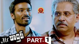 Mr.Karthik Full Movie Part 1 - Dhanush, Richa Gangopadhyay - Selvaraghavan
