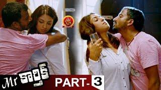 Mr.Karthik Full Movie Part 3 - Dhanush, Richa Gangopadhyay - Selvaraghavan