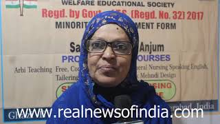 Special Coverage with Shafaq Fatima Welfare Educational Society