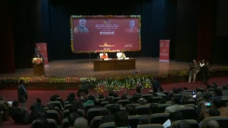 Press Conference on Pravasi Bhartiya Divas by EAM