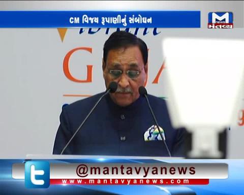 Gandhinagar:CM Vijay Rupani's Speech in Vibrant Summit on Africa Day celebration