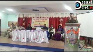 National Youth Day Celebration, Rayagada