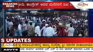 ಮಲ್ಲಿಕಾರ್ಜುನ್ ಜಾತ್ರೋತ್ಸವ ಚಿಂಚೋಳಿ  SSV TV NEWS 18 01 2018
