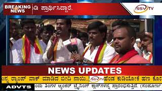 Karnataka Rakshana Vedike Gangapur protest against Gram Panchayat Adhakash and PDO for drain water