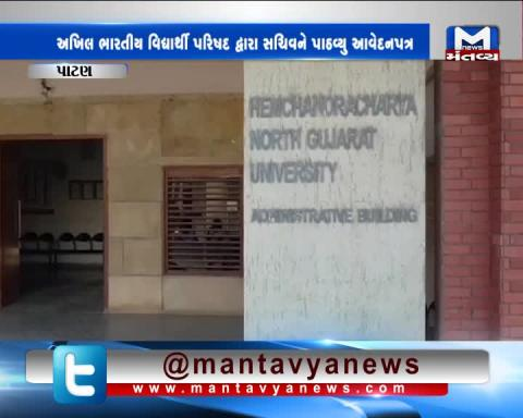 Patan: ABVP submits memorandum to Vice Chancellor of HNGU to implement 10% quota