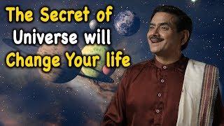 इस ब्रह्माण्ड (Universe) का  सबसे बड़ा रहस्य/ Secret / सत्य जो आप के जीवन को बदल सकता है। By Sadhguru