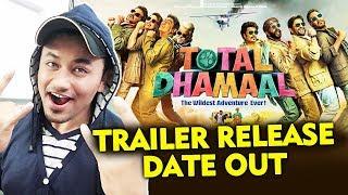 TOTAL DHAMAAL TRAILER Release Date | Ajay Devgn, Arshad Warsi, Anil Kapoor