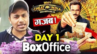 Why Cheat India | 1st Day Collection | Box Office | Emraan Hashmi