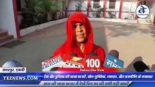 तीन तलाक कहकर पति ने 4 बच्चों की मां को छोड़ा | Triple Talaq Latest News | Chhatarpur