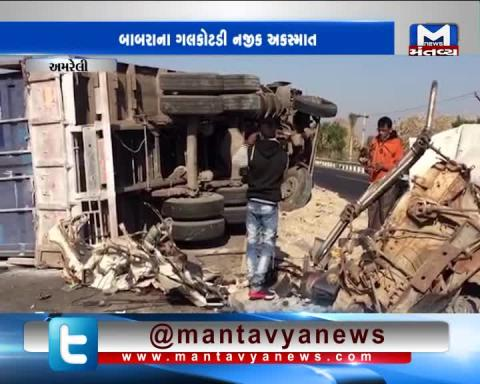 Amreli: 2 died in accident between Truck & Van