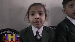 HAMIRPUR SCHOOL BUS ACCIDENT