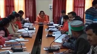 जिला परिषद की त्रैमासिक बैठक का किया गया आयोजन
