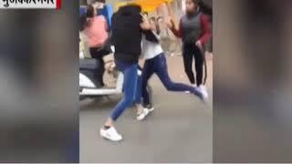 लड़कियों की मारपीट का विडियो वायरल