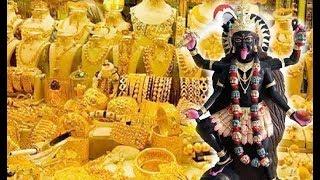 Barabanki | ग्रामीण को मिले सोने चांदी के जेवरात, देवी देवताओं ने दिये दर्शन - #BRAVE_NEWS_LIVE