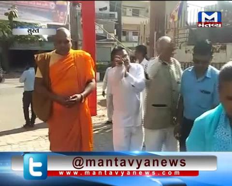 Surat: Programme organized in which Hindus families Converting to Buddhism