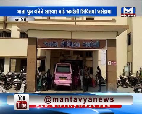 Amreli: Woman tried committing suicide by consuming acid