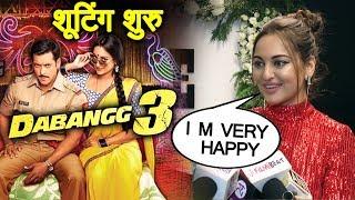 Sonakshi Sinha Reaction On DABANGG 3 | Salman Khan | Arbaaz Khan