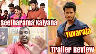 Seetharama Kalyana Trailer Review In Hindi l Nikhil Kumar, Rachita Ram