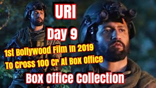 #URI Movie Box Office Collection Till Day 9
