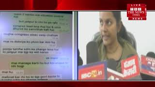Madhya Pradesh ] कलेक्टर ने अपने जूनियर अधिकारी से कहा- 'बीजेपी को जिताओ, प्रमोशन मिलेगा', केस दर्ज
