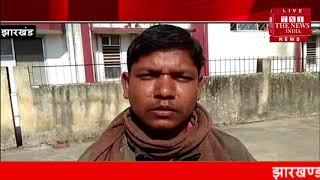 [ Jharkhand ] गुमला में प्रेम प्रसंग के चलते 15 वर्षीय नवालिक ने की आत्महत्या / THE NEWS INDIA