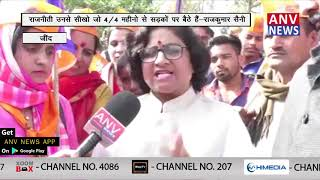 जींद के जयंती मंदिर में क्या बोली महिलायें || ANV NEWS
