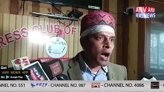 राजीव राणा का  पूर्व सीएम वीरभद्र सिंह और विक्रमादित्य पर आरोप || ANV NEWS HIMACHAL
