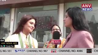 जींद उपचुनाव - हरियाणा यूथ कांग्रेस की महासचिव राखी सेठी ने की ANV NEWS से बातचीत || ANV NEWS