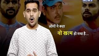भारतीय पूर्व कप्तान महेन्दर सिंह धोनी को लेकर  ANV की खास पेशकश || ANV NEWS
