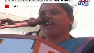 बीजेपी के किस नेता ने बताया मायावती को किन्नर || ANV NEWS