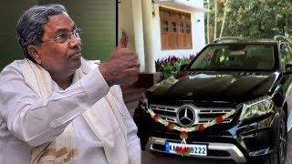 Karnataka: Former CM Siddaramaiah gets Mercedes-Benz as 'gift' from Congress MLA