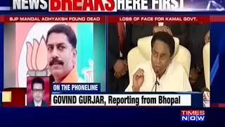 Madhya Pradesh: Balwadi BJP MLA found dead in field