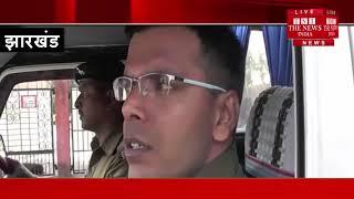 [ Jharkhand ] झारखण्ड में द्वितीय वर्ष के छात्र की मौत ने स्कूल प्रशासन को सकते में डाला