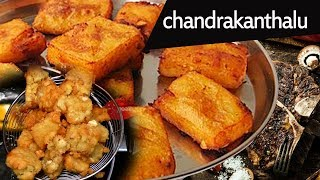 chandrakanthalu  sweet recipe I indian sweets I Tasty Tej I RECTV INDIA