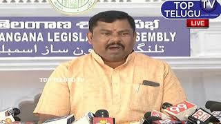 Goshamahal BJP MLA Raja Singh Press Meet Telangana Assembly 3rd Day Top Telugu TV LIVE