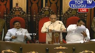 Governor Speech In Telangana Assembly 3rd Day LIVE Top Telugu TV | Telangana Assembly LIVE