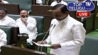 CM KCR Speech About Telangana Development | 4th Day Telangana Assembly LIVE Top Telugu TV