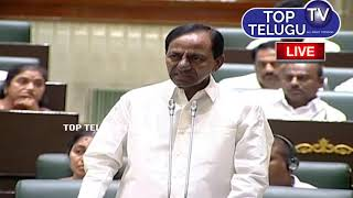 Telangana CM KCR Speech | 4th Day Telangana Assembly LIVE Top Telugu TV